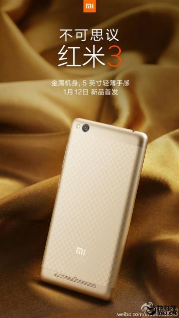 Xiaomi Redmi 3 получит батарею на 4100 мАч!