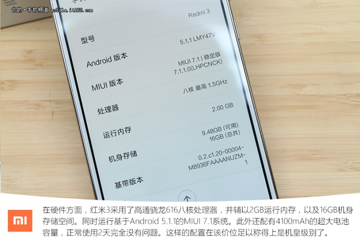 Фото и видео Xiaomi Redmi 3: распаковка, комплектация и дизайн