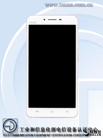 Засветилась улучшенная версия Vivo X6S Plus на базе Snapdragon 652
