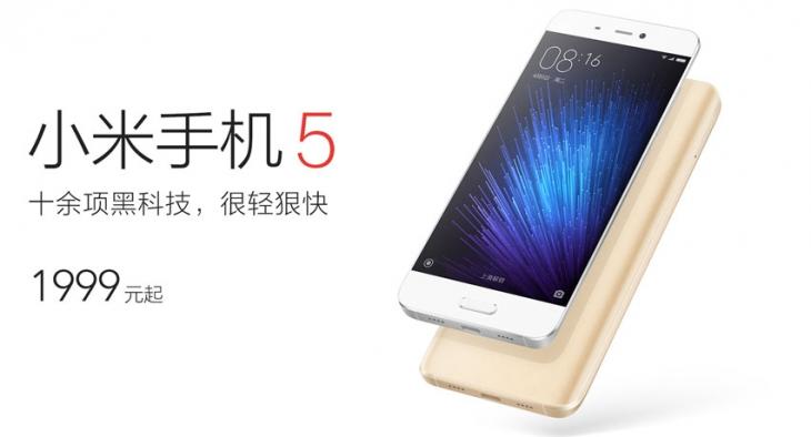 Xiaomi Mi5 представлен. Самый доступный флагман на Snapdragon 820