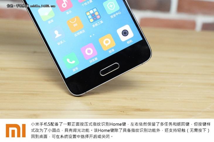 Фотообзор флагмана Xiaomi Mi5