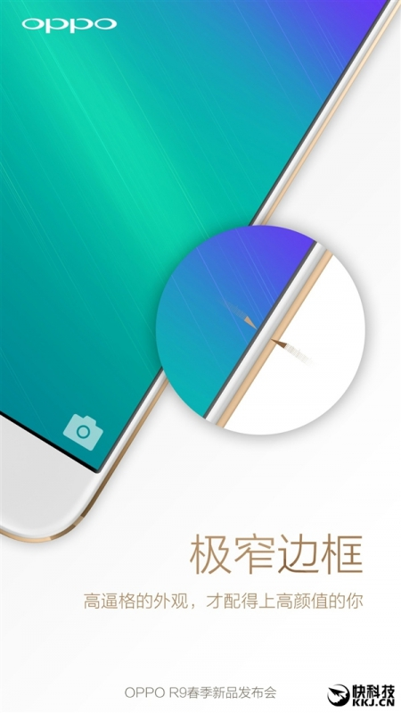 http://china-review.com.ua/uploads/posts/2016-03/thumbs/1457446895_0d429c3b293e4776b477bc66a53326c0.jpg