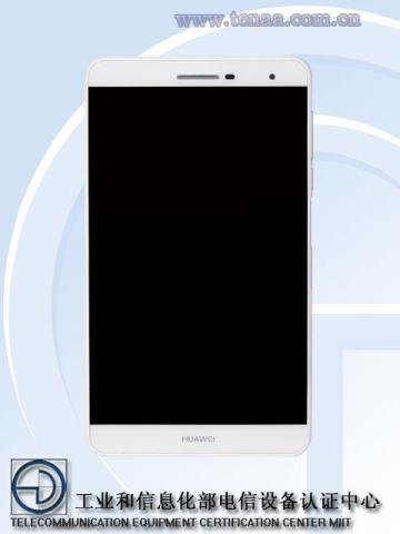 Новое поколение Huawei Mediapad X3 будет со сканером