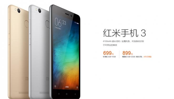 Представлен улучшенный Xiaomi Redmi 3 Pro – сканер, 3 ГБ RAM и 32 ГБ ROM