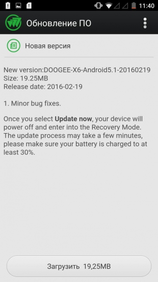 Обзор Doogee X6 – необходимый минимум