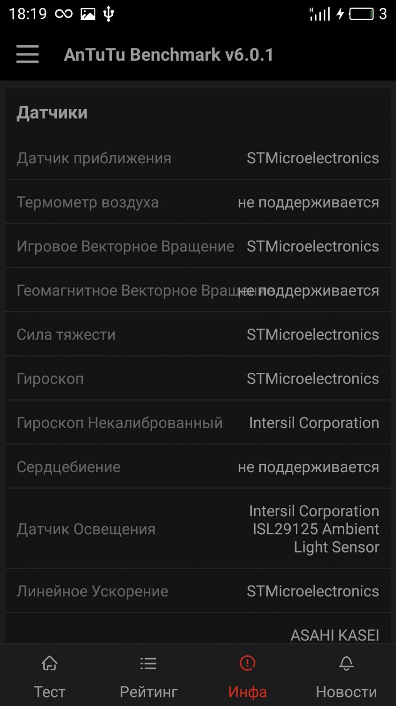 кэшбэк при покупке iphone x