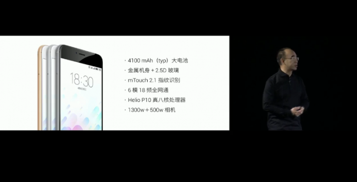 Представлен Meizu M3 Note – батарея 4100 мАч!