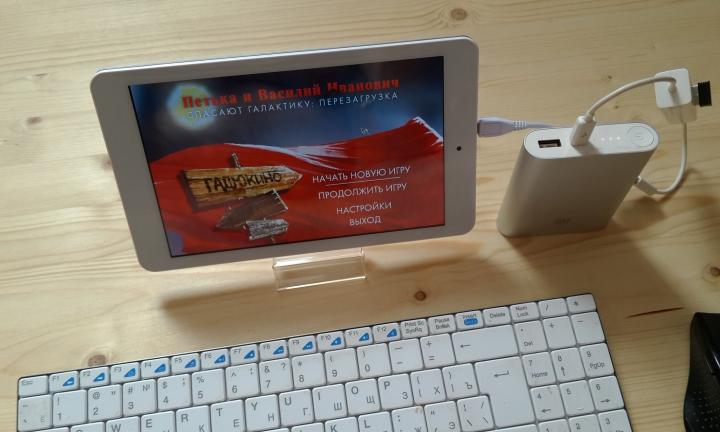 Cube iWork8 Ultimate - мощный планшет на Intel Atom X5