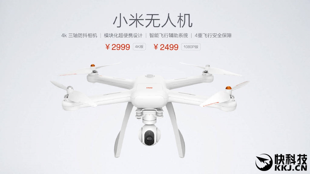 Беспилотник xiaomi mi купон на скидку защита камеры белая spark по дешевке