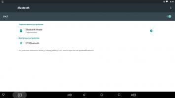 OTT Q-BOX - мощный TV Box на Android 5.1