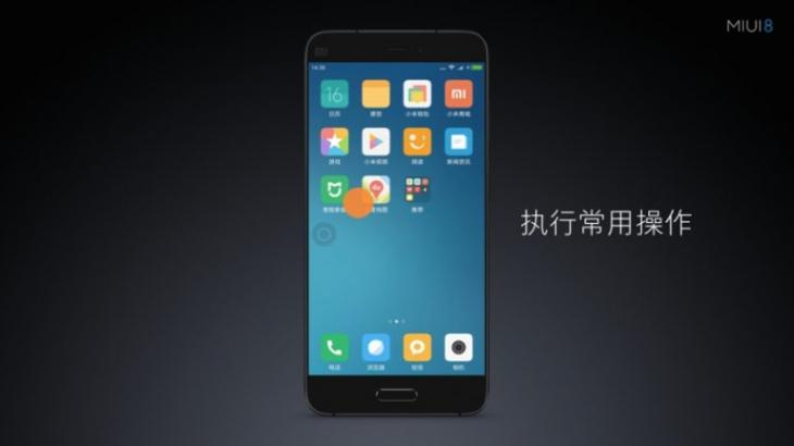Представлена новая версия MIUI 8 на Android 6.0