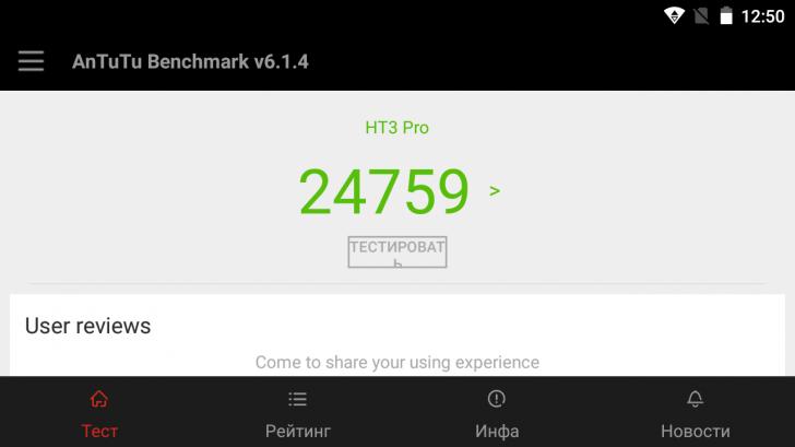 Обзор Homtom HT3 Pro – один из лучших в свой ценовой категории