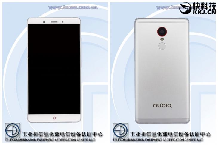 ZTE Nubia Z11 Max выйдет 7 июня