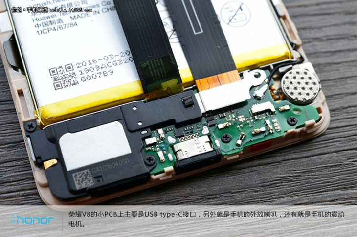 Фотообзор внутренностей Huawei Honor V8