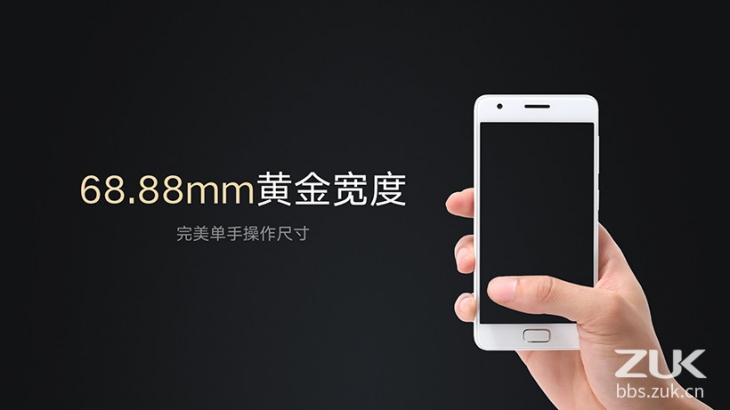 ZUK Z2 – представлен самый дешевый смартфон на Snapdragon 820