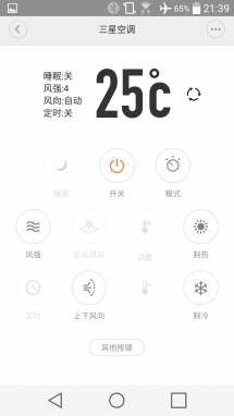 Обзор умного Wi-Fi пульта Xiaomi для управления бытовой техникой