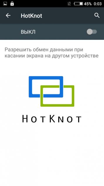 """Обзор HomTom HT5 - """"деревянный"""" долгожитель с 4G"""