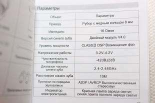 Обзор гарнитуры Syllable D900S – экономия на проводах