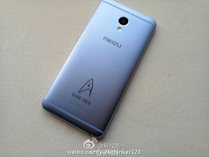 ¬ыйдет верси¤ Meizu M3E дл¤ фанатов Star Trek