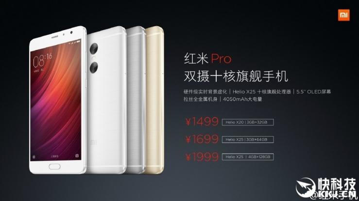 Xiaomi Redmi Pro появится в продаже 6 августа
