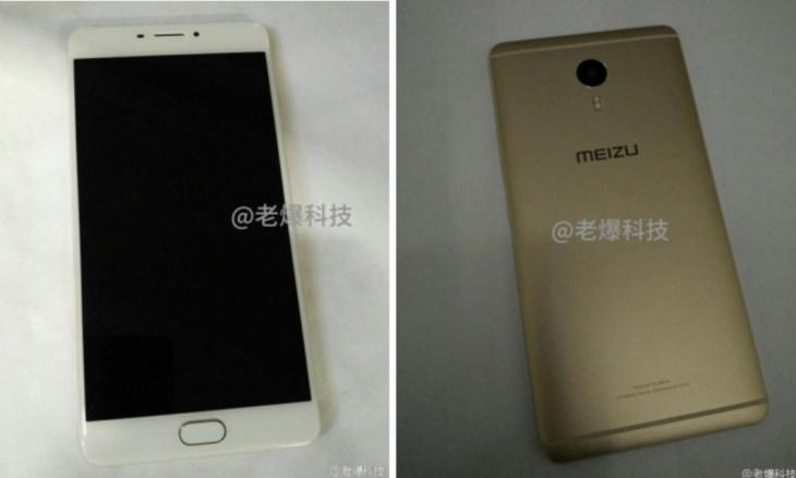 Meizu Max получит стилус, новейший Helio P20 и ценник от $270