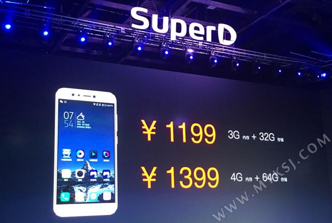 SuperD D1 - смартфон с продвинутым 3D от нового китайского бренда