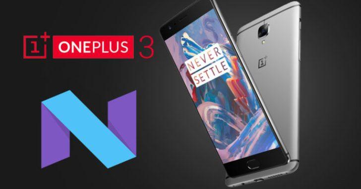 Для OnePlus 3 есть неофициальная сборка CM 14 на базе Android 7.0
