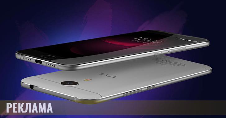 Предзаказ на UMi Plus стартует в день презентации iPhone 7. И заодно розыгрыш смартфона