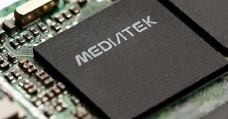 Растет выручка компании MediaTek