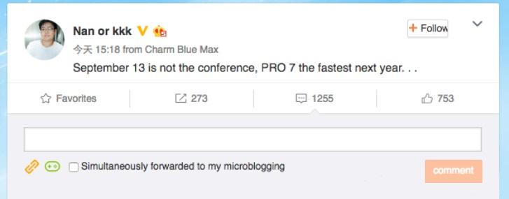 Meizu: Pro 7 появится в следующем году