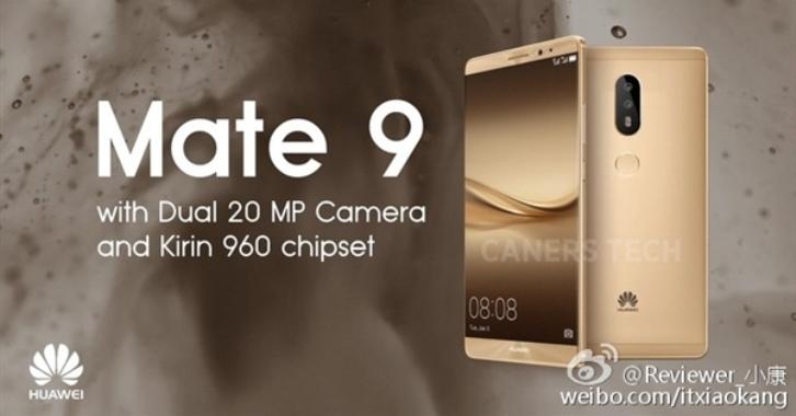 Постер Huawei Mate 9: реальная утечка или фанатское творчество?