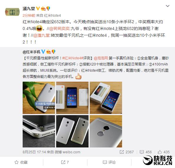 Xiaomi Redmi Note 4 не появится на Snapdragon 652 - аналитик