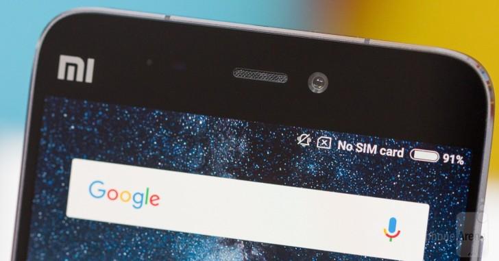Xiaomi Mi 5S может получить сканер отпечатка пальца, встроенный в экран