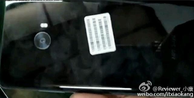 Предположительно сфотографирована задняя крышка Xiaomi Mi 5S