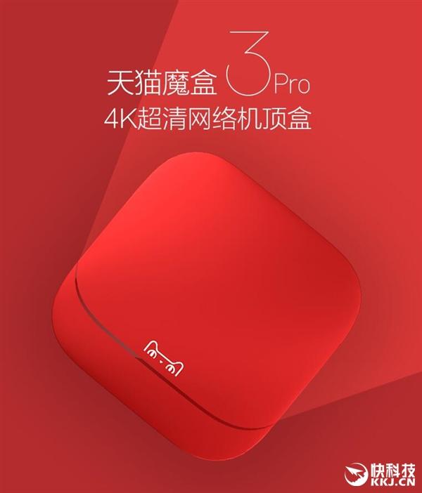 Alibaba представила новую ТВ-приставку Tmall Box 3 Pro