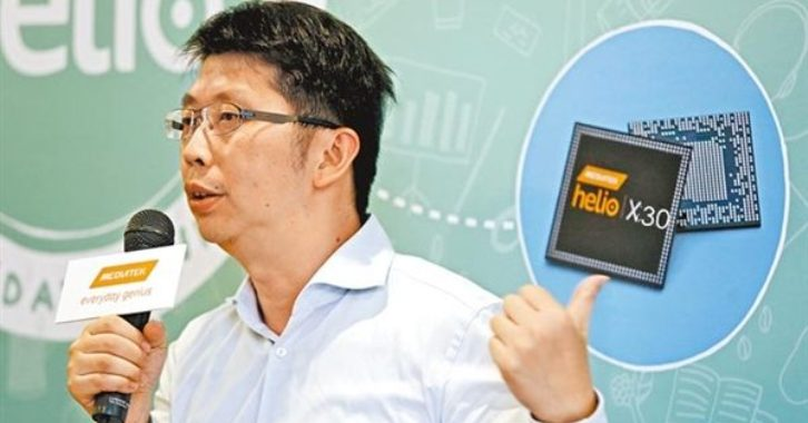 Известны новые сведения о MediaTek Helio X30 и X35