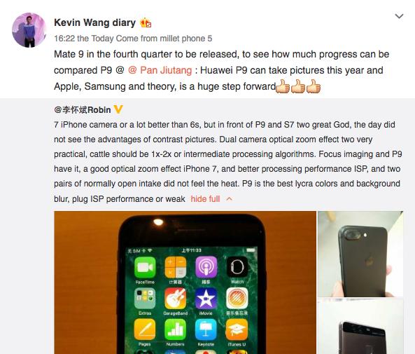 Huawei Mate 9 появится в конце года
