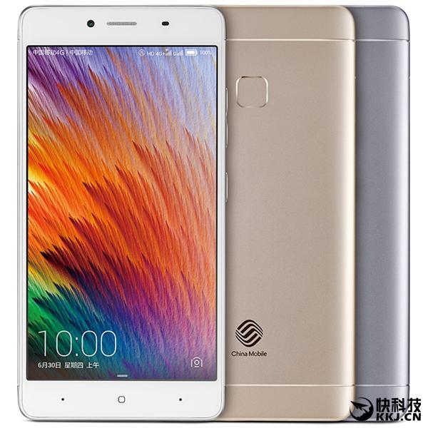 China Mobile N2 - ��������� �������� �� ����������� ��������� ������� ����� �����