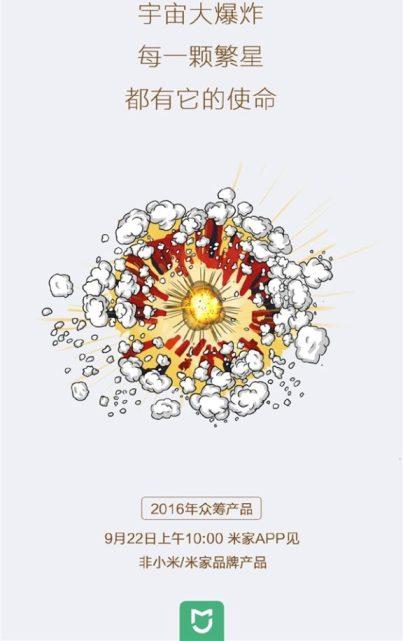 22 сентября на площадке Xiaomi могут представить машину для изготовления попкорна
