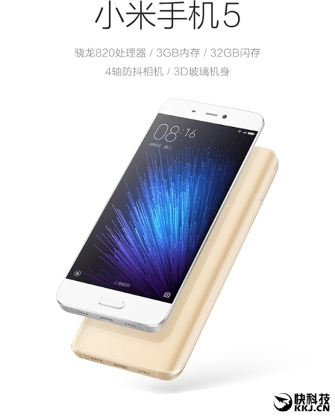 �������� �������� ��� �� Xiaomi Mi 5