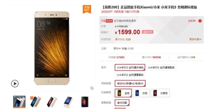 Началось снижение цен на Xiaomi Mi 5