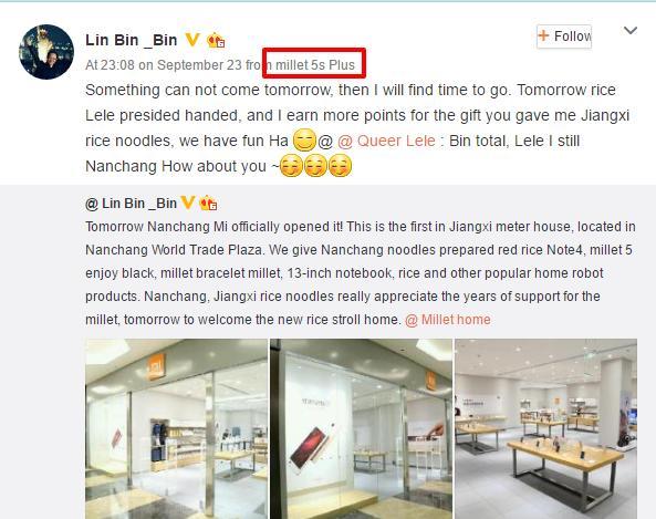 Xiaomi Mi 5S Plus ���������� ��� ���