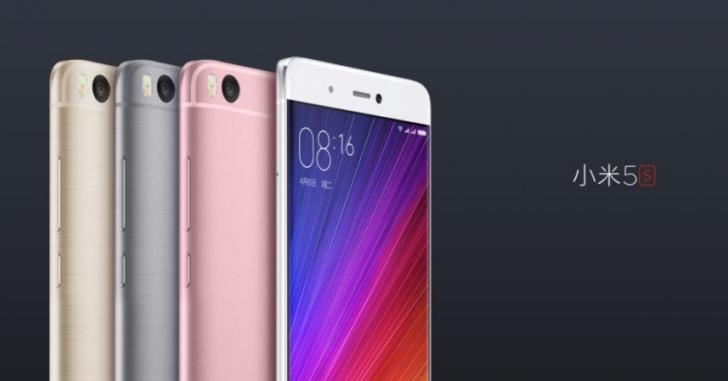 Представлены Xiaomi Mi 5S и Mi 5S Plus. Часть I