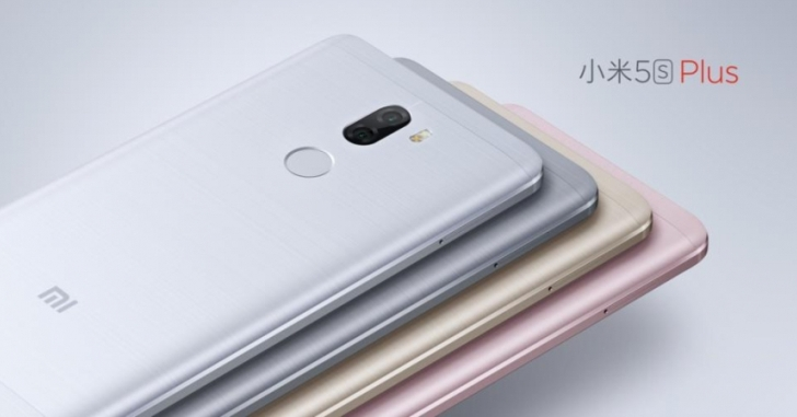 Представлены Xiaomi Mi 5S и Mi 5S Plus. Часть II
