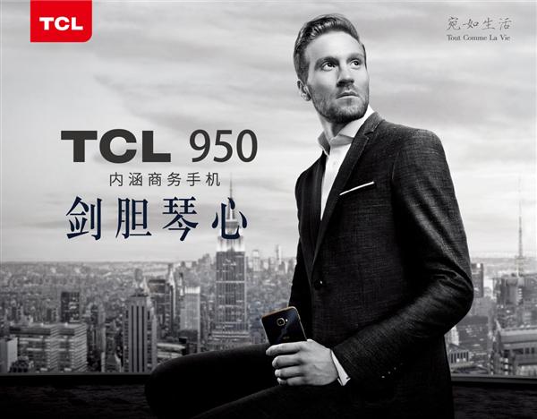 TCL выпустила стильный флагман на Snapdragon 820