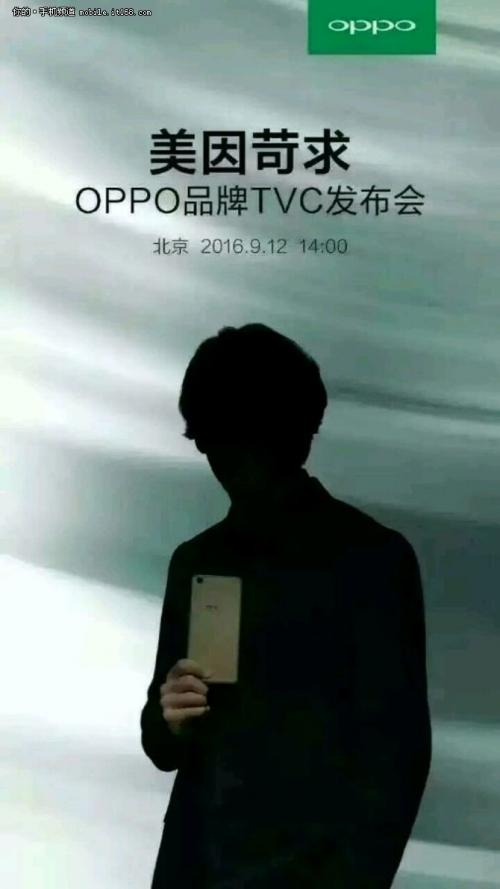 OPPO R9S представят 12 сентября