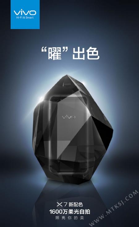 """Vivo X7 выйдет в айфоновской расцветке """"черный оникс"""""""