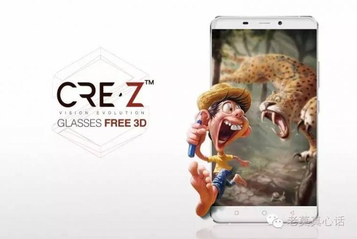 CRE.Z 3D - амбициозный 3D-смартфон за бешеные деньги