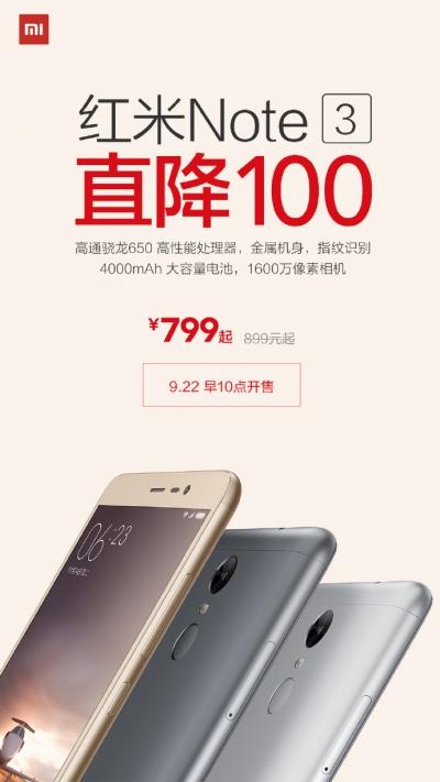 Xiaomi Redmi Note 3 Pro ���� � ����