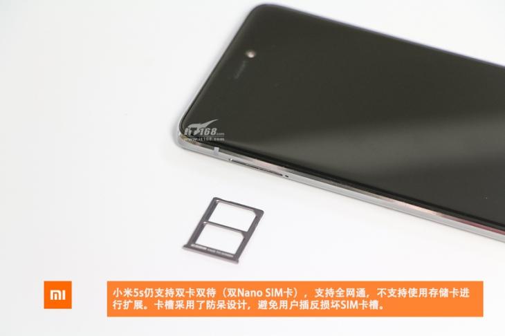 Xiaomi Mi5S разобрали до винтика